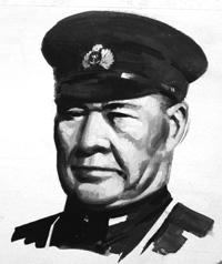 Commander Osami Nagumo art by Graham Coton