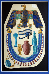 Egyptian Funeral Gifts art by 20th Century unidentified artist